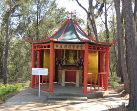 Shrine of Our Lady of Mercy at Penrose Park - Australia Accommodation